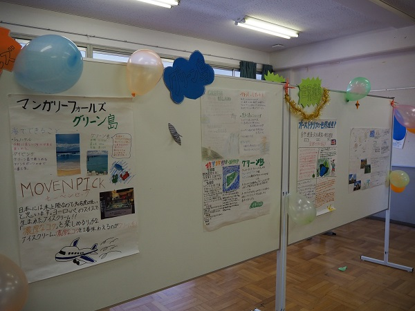 Our Researches of Australia(2年)