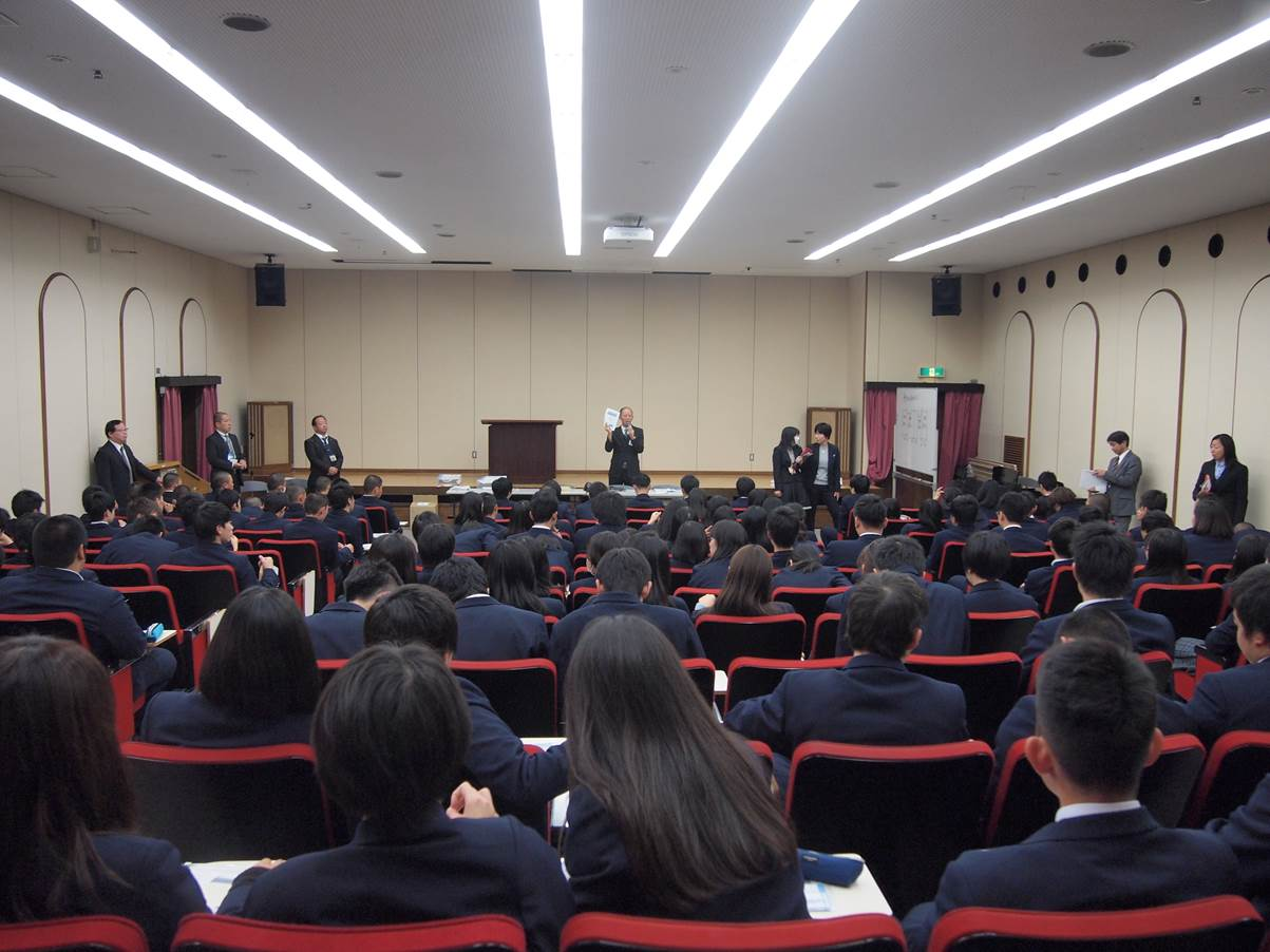 大阪学芸高等学校画像